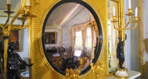 SOHO Gold Mirror