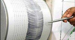Quake measured 3.9 magnitude