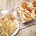 5. Biscoff cake.