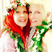 17. The B-52s Kate Pierson and Monica Coleman finally get hitched!
